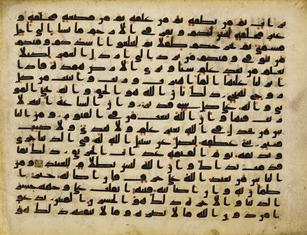 La paleografía y su importancia cultural.